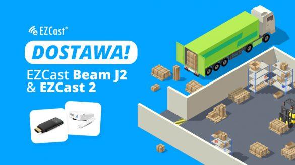 Nagłówek ezcast beam j2 ezcast 2